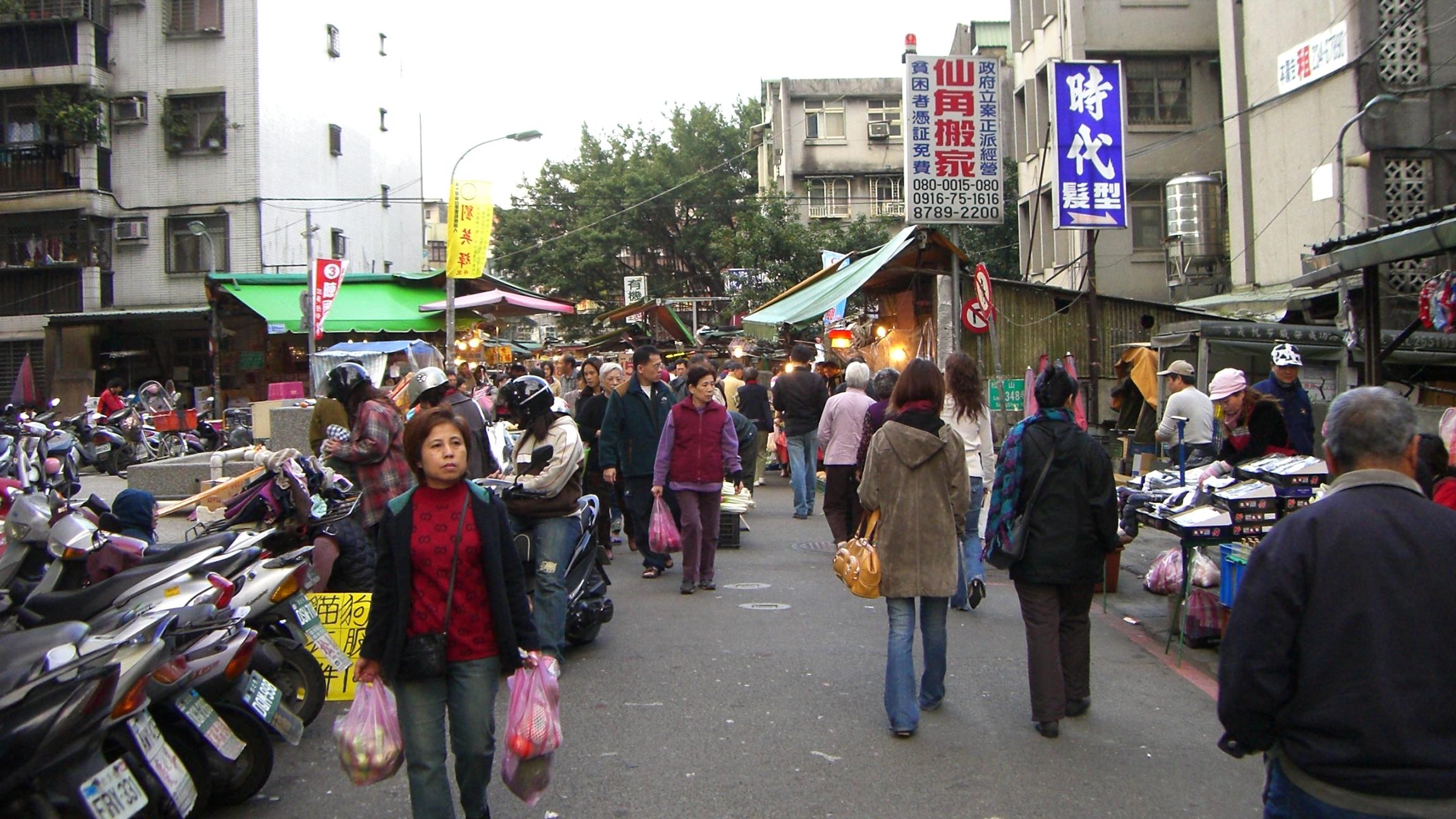 初の台湾・台北で3日間の休暇!