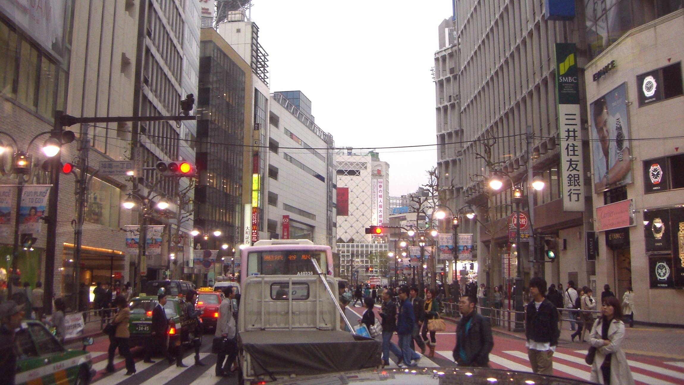 【渋谷区民】転居届けを出してみたら、ちょっと高揚感があった件。