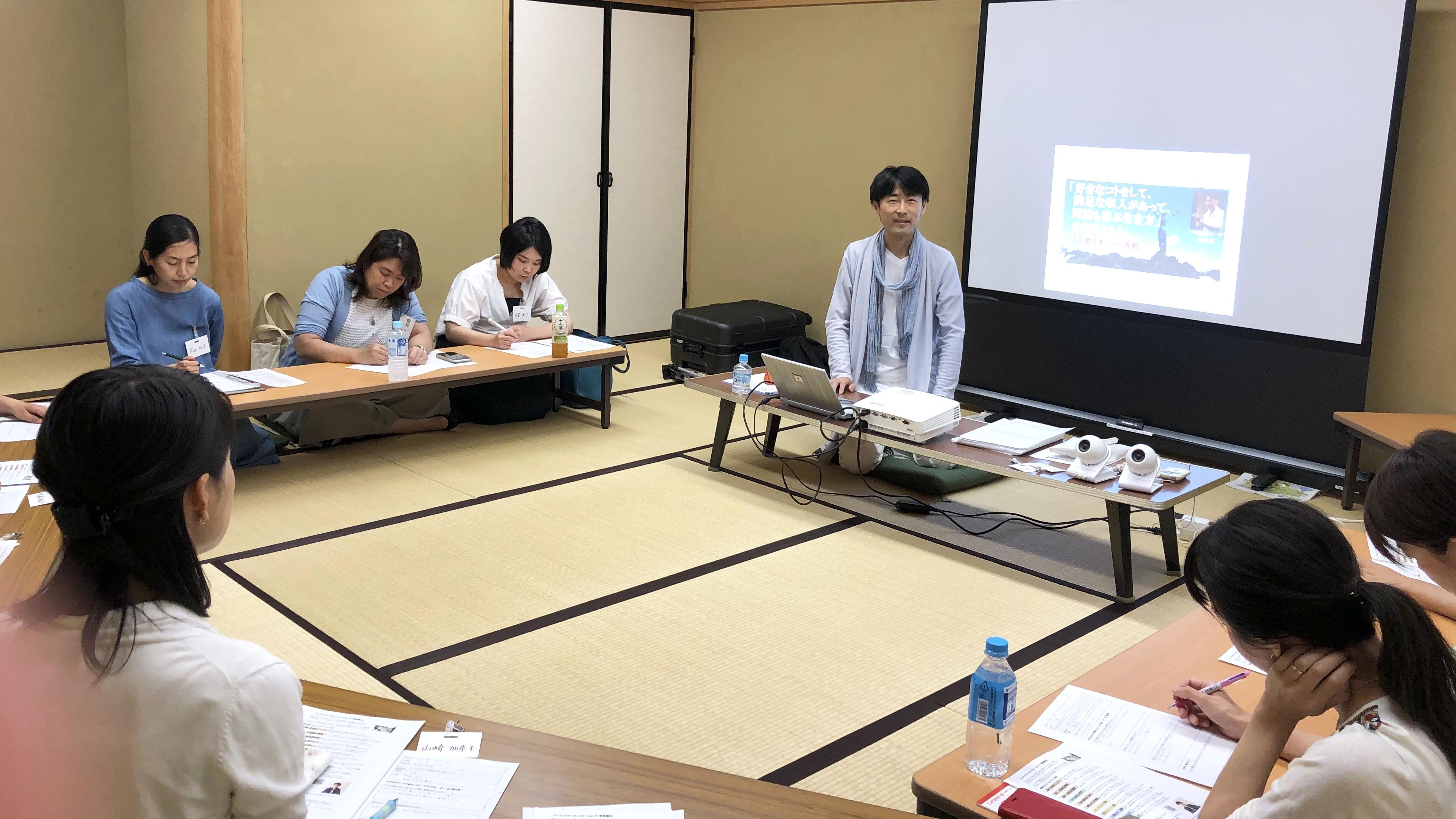 【受講者の声・浜松ミニセミナー平日版開催】働き方、収入、生き方を考えよう!